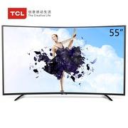 TCL L55A980CUD 55英寸 真4K曲面高色域 安卓智能八核液晶电视(黑色)
