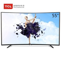 TCL L55A980CUD 55英寸 真4K曲面高色域 安卓智能八核液晶电视(黑色)产品图片主图