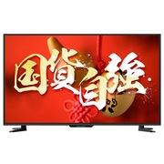 创维 55M5 55英寸 4K超高清智能酷开网络液晶电视(黑色)