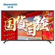 创维 43X5 43英寸8核智能酷开网络平板液晶电视(黑色)