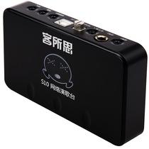 客所思 S10声卡(黑) USB外置声卡 网络K歌 电音喊麦 海量音效产品图片主图