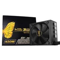 振华 额定450W 冰山金蝶GX450 电源(半模组/主动式PFC/智能免识别插拔)产品图片主图