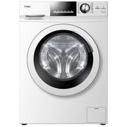海尔 EG8012BX19W 8公斤大容量 1200转 变频 滚筒 全自动洗衣机(白色)