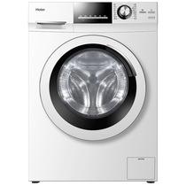 海尔 EG8012BX19W 8公斤大容量 1200转 变频 滚筒 全自动洗衣机(白色)产品图片主图