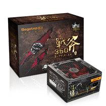 鑫谷 战斧350背线版产品图片主图