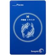 希捷 星座定制 Backup Plus睿品1TB 2.5英寸USB3.0移动硬盘 双鱼座宝石蓝