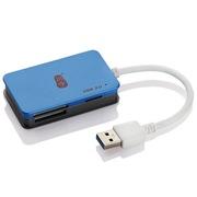 川宇 C368 USB 3.0读卡器 高速读卡器 金属漆面,卓越质感 支持CF/TF/SD/MS 15cm