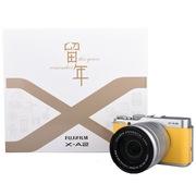 富士 X-A2 微单电套机(XC16-50II)留年礼盒装 沁拧黄 APS-C 自拍翻转屏 WiFi XA2时尚复古