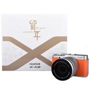 富士 X-A2 微单电套机(XC16-50II)留年礼盒装 热力橙 APS-C 自拍翻转屏 WiFi XA2时尚复古