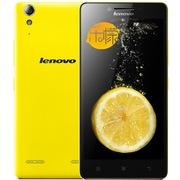 联想 乐檬 K3(K30-T)8G 典雅黄 移动4G手机 双卡双待