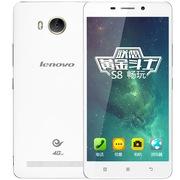 联想 黄金斗士S8畅玩(A5500)8GB 融雪白 电信4G 双卡双待