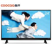 酷开 K24 24英寸高清智能网络液晶平板电视 系统 WiFi(黑色)