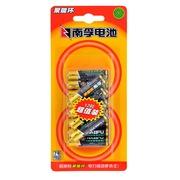 南孚 7号电池聚能环碱性12粒装 LR03无汞环保AAA干电池 (适用于血压计/血糖仪/电动玩具)
