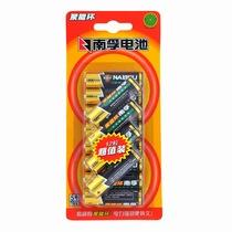 南孚 5号电池聚能环碱性12粒装 LR6无汞环保AA干电池 (适用于血压计/血糖仪/电动玩具)产品图片主图