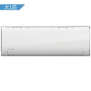 美的 KFR-26GW/BP2DN1Y-PC400(B3) 大1匹 壁挂式冷暖变频空调