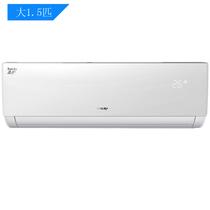 格力 KFR-35GW/(35592)FNAa-A3 品悦 大1.5匹壁挂式家用冷暖节能舒适变频空调(清爽白)产品图片主图
