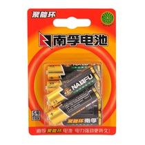 南孚 5号电池聚能环碱性6粒装 LR6无汞环保(AA)干电池 适用于血压计/血糖仪/电动玩具产品图片主图