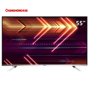 长虹 55U3C 55英寸64位4K超高清智能平板液晶电视机