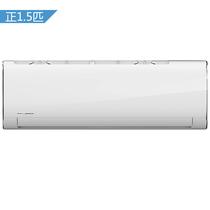 美的 KFR-35GW/BP2DN1Y-PC400(B3) 正1.5匹 壁挂式冷暖变频空调产品图片主图