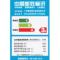 美的 KFR-35GW/BP2DN1Y-PC400(B3) 正1.5匹 壁挂式冷暖变频空调产品图片3