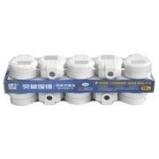 突破 10A插头套装 可拆卸设计/10个一组 TZ-N1-10/插座/插线板/插排