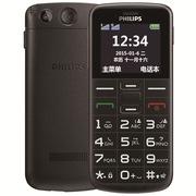 飞利浦 E166 爵士灰 移动联通2G手机 双卡双待