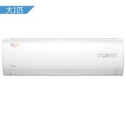 美的 KFR-26GW/BP2DN1Y-DA400(B3) 大1匹 壁挂式冷暖变频空调