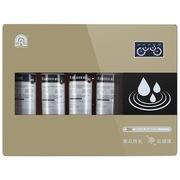 容声 R0306-4 直饮纯水机 第三代壁挂式反渗透智能直饮纯水机