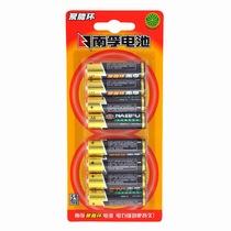 南孚 5号电池聚能环碱性8粒装 LR6无汞环保AA干电池 (适用于血压计/血糖仪/电动玩具)产品图片主图