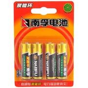 南孚 5号电池聚能环碱性4粒装 LR6无汞环保AA干电池 适用于血压计/血糖仪/电动玩具