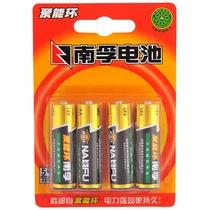 南孚 5号电池聚能环碱性4粒装 LR6无汞环保AA干电池 适用于血压计/血糖仪/电动玩具产品图片主图