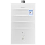 万家乐 JSQ32-C11 16升 燃气热水器(天然气)