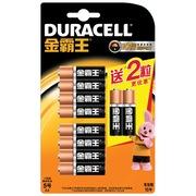 金霸王  5号电池8粒装加送2粒