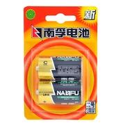 南孚 LR14-2B 无汞 2号碱性电池 (适用于收音机/手电/电动玩具)
