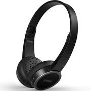 漫步者 W570BT 轻便头戴蓝牙耳机新标杆  无线手机耳机  头戴式耳机 音乐耳机 黑色