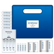 爱乐普 5号7号高性能充电电池收纳盒家庭套装 10节装 K-KJ51MCC64C