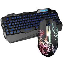 雷腾 K1套装 发光游戏键盘鼠标套装 黑色产品图片主图