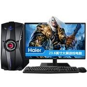 海尔 轰天雷X9-NX5台式电脑(i5-4460 8G 1TB GTX950 2G独显 键鼠  23.6英寸)游戏电脑