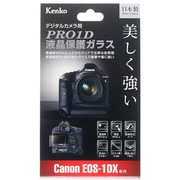 肯高  Pro1D 液晶显示屏金刚保护镜贴膜佳能 EOS-1DX