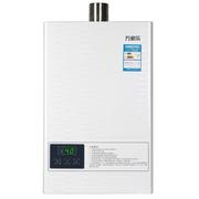 万家乐 JSQ26-13201 13升 燃气热水器(天燃气)