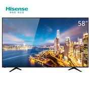 海信 LED58EC320A 58英寸 VIDAA3智能电视 丰富影视教育资源 WIFI(黑色)