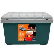 安马 L800 60升 家车收纳多用途密封大容量PP环保塑后备箱居家收纳置物箱杂物整理箱 绿色产品图片主图
