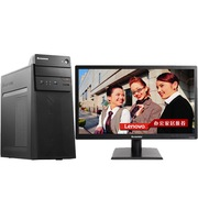 联想 扬天T4900c 台式电脑 (I3-4170 4G 500G 1G独显 RAMBO WIN7)21.5英寸