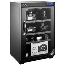 惠通 电子防潮箱(huitong)S100D 数控型产品图片主图