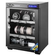 惠通 S50D(数控型)安全系列 电子防潮箱储物干燥柜