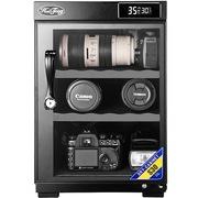 惠通 S30 电子数字显示(安全系列)电子防潮箱 防潮利器 安全除湿 干燥箱