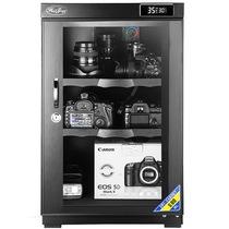 惠通 电子防潮箱(huitong)S80(数显型)安全系列 电子防潮箱储物干燥柜产品图片主图