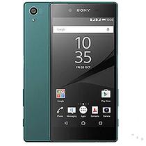 索尼 Xperia Z5 青川绿 32GB产品图片主图