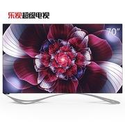 乐视 Max70 70英寸智能3D网络LED液晶电视(黑色)