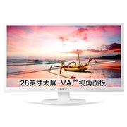 NEC VE2809XM 28英寸 广视角面板 高清液晶显示器 LED背光 白色